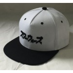 Star Wars snap back cap